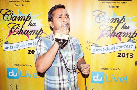 Camp Ka Champ in Dubai