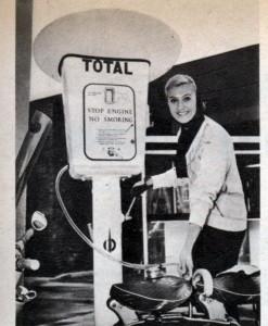 self service petrol in the UAE