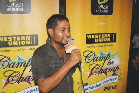 Camp Ka Champ 2012 winner
