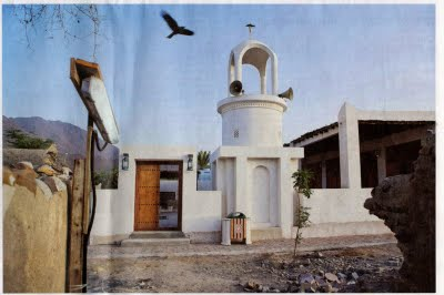 old-mosque